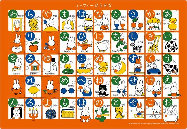 アポロピクチュアパズル