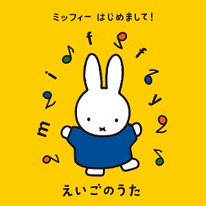 キング_レコード