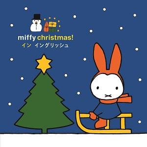 キングクリスマス