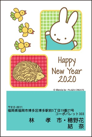 PCS_年賀状