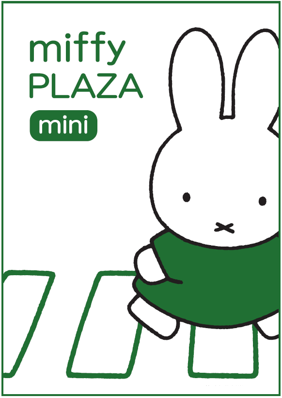 miffy PLAZA mini