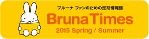 BrunaTimesバナー