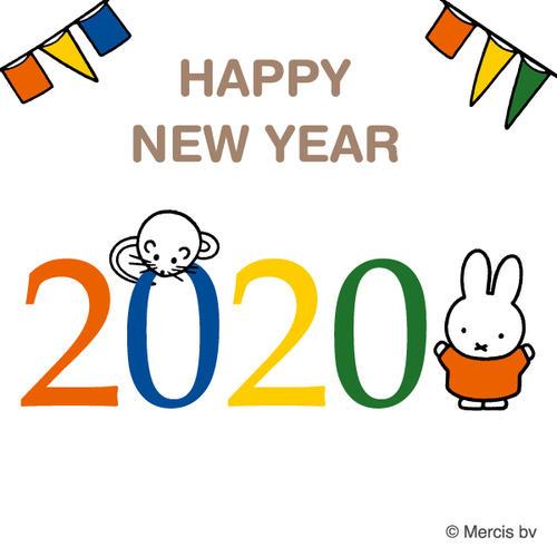 2020_元旦