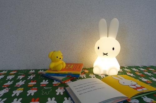miffyfirstlamp