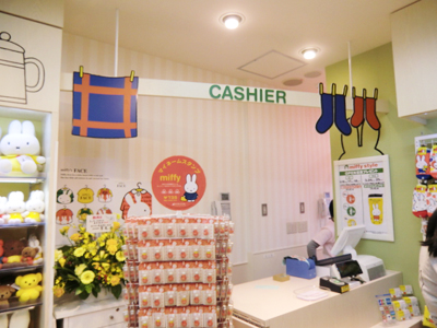 miffy style 東京駅店オープン