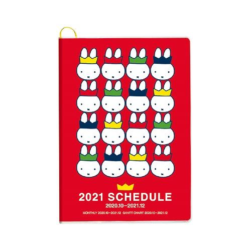スクエア_2021ダイアリーカレンダー