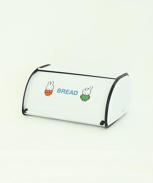 salut_breadbox