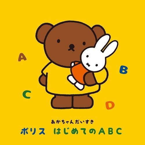 キングレコード_CD
