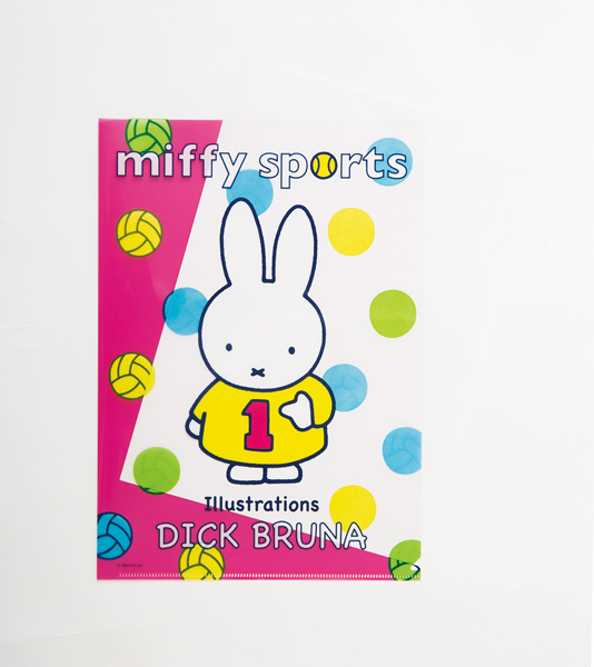 レイアップ_miffysports