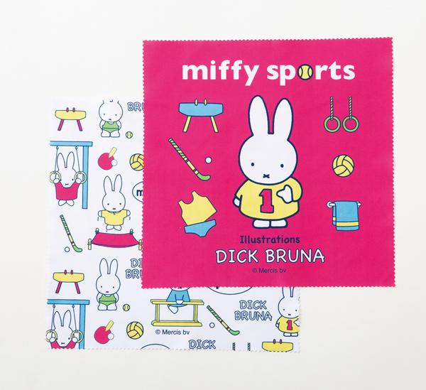 マリモ_miffysports