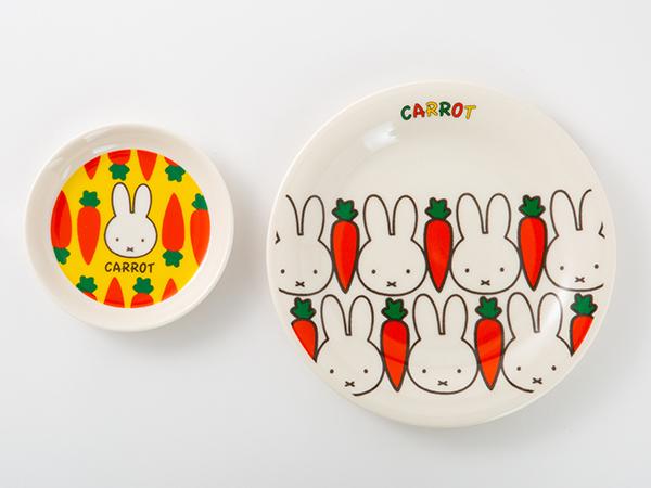 金正陶器_CARROT