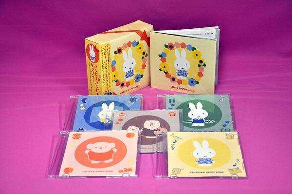 キングレコード_CDBOX