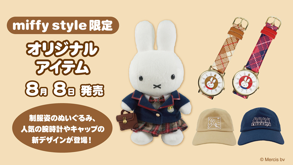 miffy style