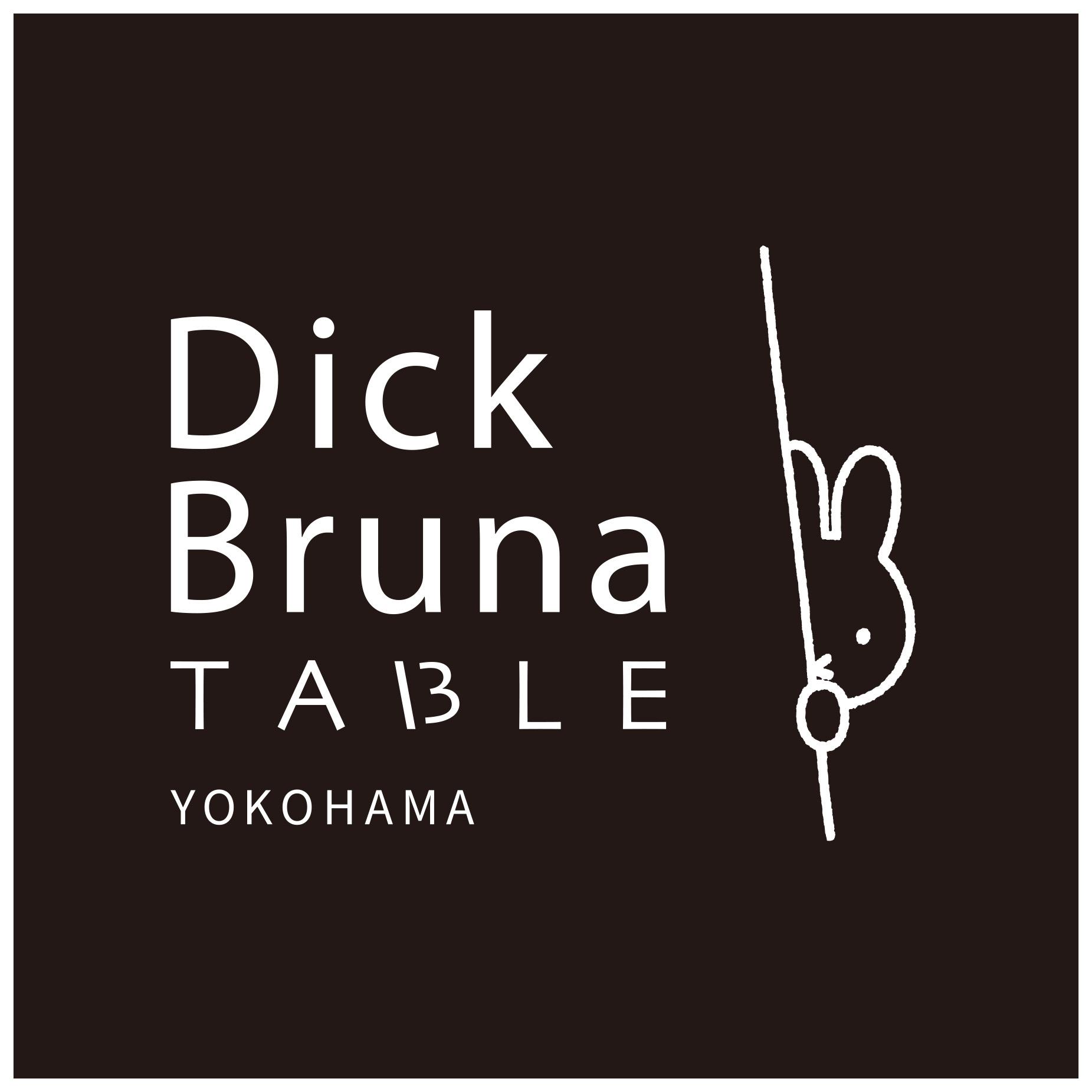 DBTyokohamaロゴ
