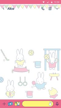 LINE_きせかえ